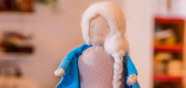 Lutka za nas cilj